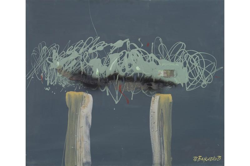 Ad Libitum - Абстрактна картина от Петър Бажлеков